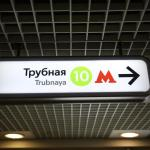 Москва-метро-Трубная-сувениры-2