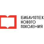 Новая обложка библиотек-1