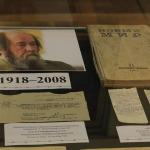 Конференция-Солженицын-1