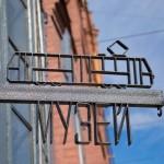 ГЭТ-музей-1