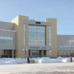 Городская библиотека Нефтеюганска