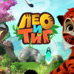 Leo-Tig2_3_1024x500