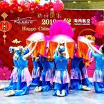 Танец с веерами от коллектива школы 547 Санкт-Петербурга