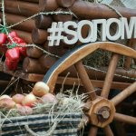 Soloma_2
